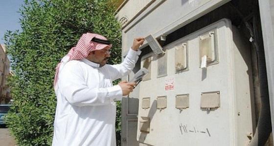تعليق محافظ الكهرباء على إمكانية الرفع بتسديد فواتير المتقاعدين