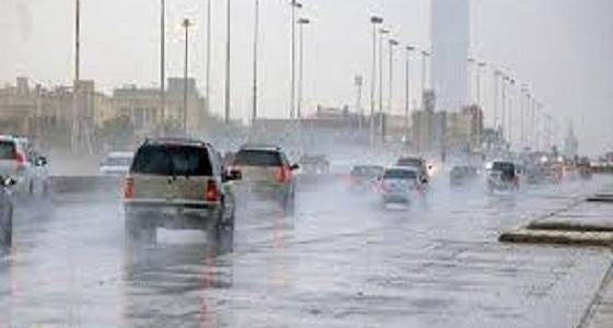 """"""" الحصيني """" : هطول أمطار حتى صباح الغد على أجزاء المملكة"""