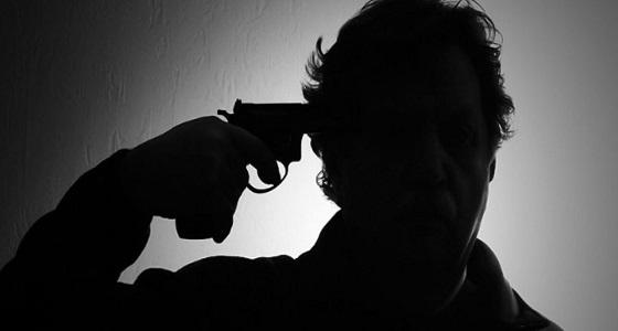 شاب يطلق النار على نفسه لمروره بأزمة نفسية