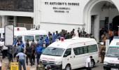 وفاة مواطنين سعوديين في تفجيرات سريلانكا