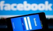 """"""" فيسبوك """" يكرم الموتى بميزة جديدة"""