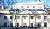 سفارة المملكة في بريطانيا تحذر المواطنين من مناطق التظاهرات بلندن