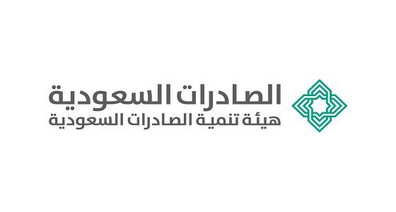 22 شركة سعودية تستعد للمشاركة في الجناح السعودي في معرض اربيل الدولي للبناء في العراق