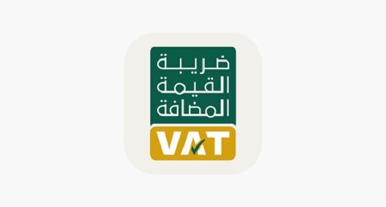 الزكاة والدخل: تطبيق القيمة المضافة للتحقق من التسجيل