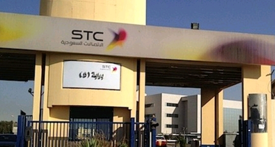 """ STC "" تعلن عن وظائف شاغرة في الرياض وتبوك"