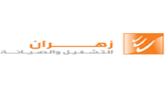 توفر وظائف أمنية في مشاريع نادي الاتحاد بجدة ونادي الوحدة بمكة