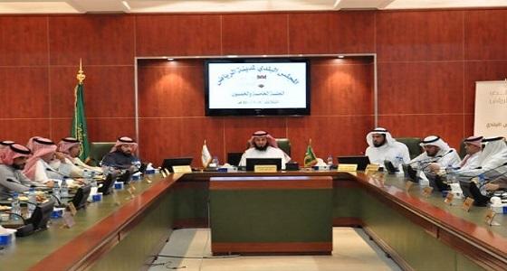 بلدي الرياض يجمع جهات مختصة لتمكين الشباب والنساء من العمل في المقاصف المدرسية