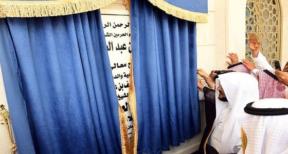 وزير الشؤون الإسلامية يفتتح جامع الراجحي في الحريق بتكلفة (35) مليون ريال