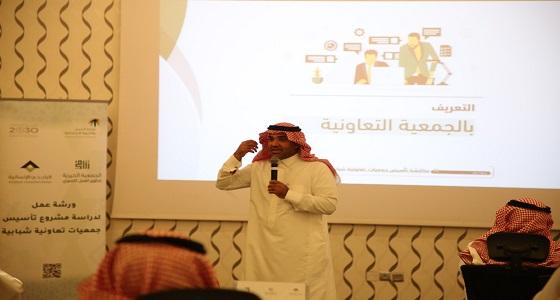 جمعية تنامي تناقش فكرة الجمعيات التعاونية الشبابية