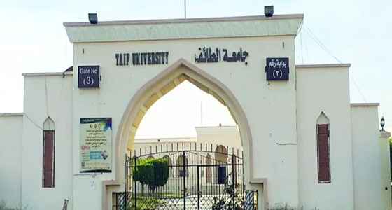 طالبات جامعة الطائف يرفضن إعادة اختبار مادة بعد تسريبه