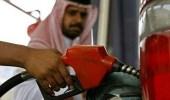 توضيح من وزارة الطاقة بشأن أسعار البنزين