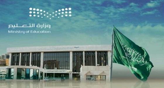 تعليم الرياض يعتمد المدارس الثانوية المطبّقة للفصل الصيفي