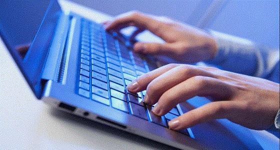 بعد مجزرة نيوزيلندا..إجراءات صارمة ضد شركات الإنترنت