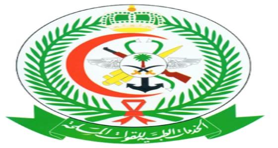 توفر وظائف إدارية بإدارة الخدمات الطبية للقوات المسلحة