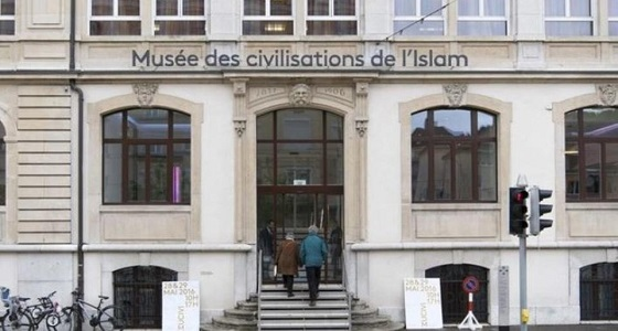 """توقف مشروعات الحمدين بسويسرا بعد كشف """" أوراق قطر """""""