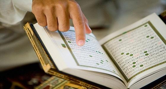 بنسبة 81%.. حفظ القرآن يقلل الإصابة بضغط الدم والسكر