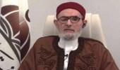 بالفيديو.. مفتي ليبيا المعزول يفضح قطر دون أن يدري