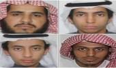 نشر صور الإرهابيين الأربعة المشاركين في الهجوم الإرهابي بالزلفي