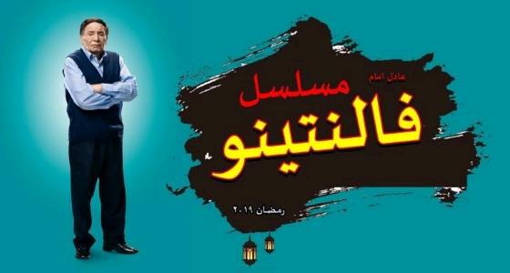 مسلسلات رمضان في ورطة.. بعضها تأجل رسميا