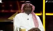 ماجد عبدالله: فهد المولد غيّر أسلوب حياته خارج الملعب وظهر إيجابي