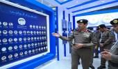""""""" العمرو """" : تشكيل إدارة نسائية للعمل بجانب رجال الدفاع المدني"""