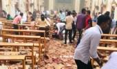 الكشف عن وجود امرأة بين منفذي تفجيرات سريلانكا