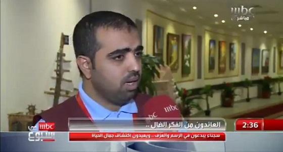 بالفيديو.. أحد سجناء قضايا الإرهاب: الأمير محمد بن سلمان أخذ حقنا من المتطرفين