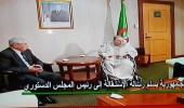 """آخر فيديو لبوتفليقة قبل رحيله عن الحكم نهائيا مرتديا """" القندورة """""""