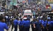 سريلانكا تعلن حال الطوارئ اعتبارا من اليوم