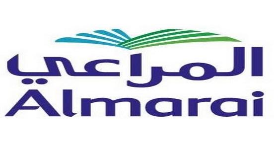 وظائف شاغرة للرجال بشركة المراعي في الرياض