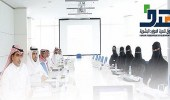 """صندوق تنمية الموارد البشرية يعلن شروط الالتحاق في أكاديمية """" هدف """" للقيادة"""