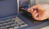 """"""" البنوك """" تزف بشرى سارة للمواطنين والمقيمين بشأن خدماتهم الموقوفة"""