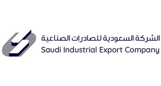 """"""" السعودية للصادرات الصناعية """" تبرم صفقات """" كبريت """" مع أرامكو تتخطى 38 مليون ريال"""
