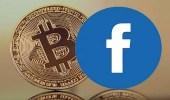 """فيسبوك يخطط لإنشاء عملة مشفرة تنافس """" بتكوين """""""
