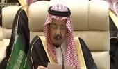 """في قمة مكة.. خادم الحرمين يُقدم """" الزبدة """" عن خطط إيران في دقائق (فيديو)"""