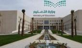 بعد ساعات من تكليفه..وزير التعليم يعفي مدير تعليم جدة من منصبه