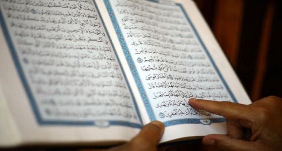 بدءًا من أول أيام رمضان.. مسابقتين لتدبر معاني القرآن وجوائز قيمتها 5 آلاف