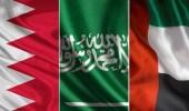 الإمارات والبحرين ترحبان بدعوة خادم الحرمين لعقد قمتين طارئتين بمكة