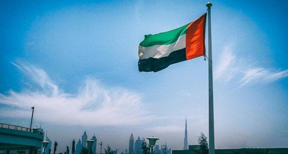 الإمارات تُفرج عن زورق عسكري قطري دخل مياهها الإقليمية