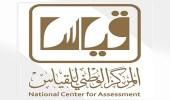 """إبراهيم الرشيد : نتائج قياس مرتبطة بنظام التعاملات الإلكترونية """" يسر """""""