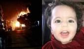 """مقتل رضيعة ووالدتها """" الحامل """" في قصف برج سكني بقطاع غزة"""