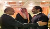 """نجل """" الحريري """" بالزي السعودي في القمة العربية بمكة"""