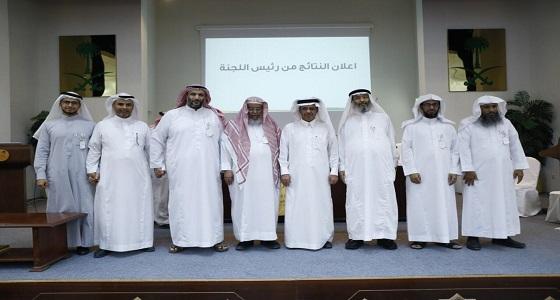 الزبيدي عضواً بمجلس جمعيات منطقة مكة