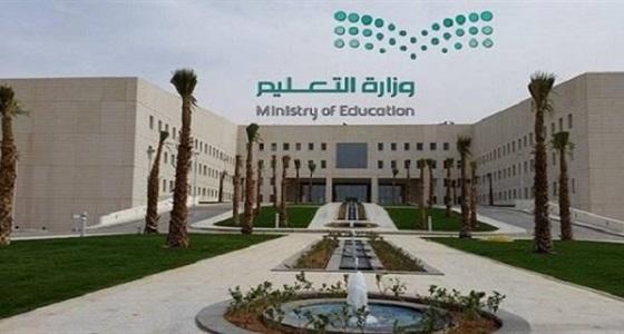 """"""" التعليم """" تعتمد حركة النقل والتجديد لأكثر من 1500 قائد مدرسة في جازان"""