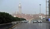 الأرصاد تنبه بهطول أمطار رعدية متفرقة على محافظات مكة المكرمة