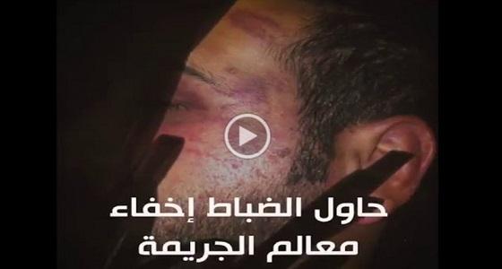 بالفيديو.. ضباط قطر يضربون قطري ويسرقوه بالتآمر مع النيابة