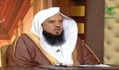 بالفيديو.. الشيخ سعد بن عبدالله: الفطر مٌعلق بغياب الشمس