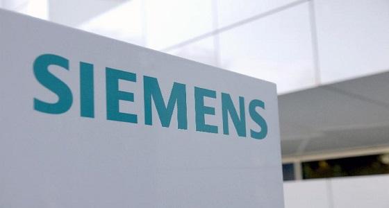 وظائف شاغرة في شركة سيمينس بالرياض
