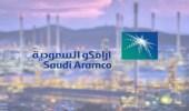 لمدة 20 عاما.. أرامكو توقع اتفاقية لشراء الغاز الطبيعي من سيمبرا