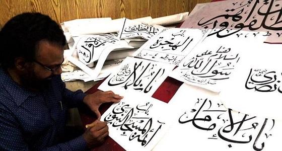 """بالفيديو.. الباكستاني """" شفيق الزمان """" يروي بدايته في العمل كخطاط بالمسجد النبوي"""